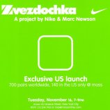 Invitation to launch of Nike Mercurys... uh, I mean Zvezdochkas